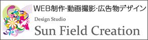株式会社サンフィールドクリエーション